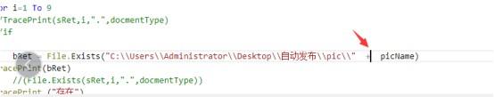 _基础代码常见问题