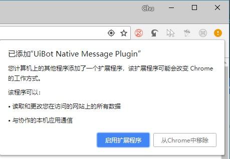 _【公告】UiBot常见问题及解决方法