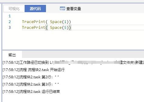 _Space不能产生多个空格?