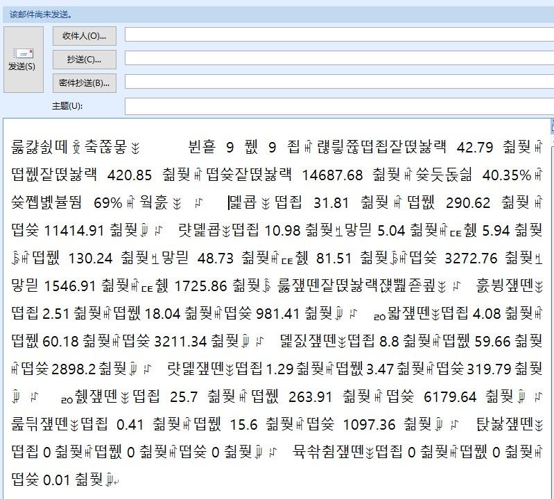 _【官方开发人员请进5.6版问题】同样的代码【在目标中输入、使用键盘输入】5.5运行正常5.6运行输入内容乱码